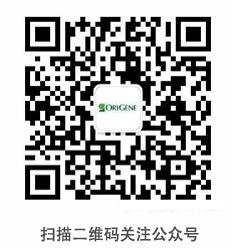 weichat_wuxi_origene